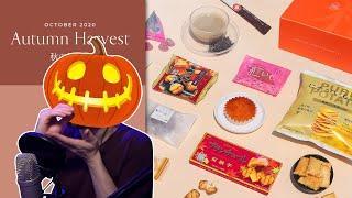 【October Bokksu】Halloween Costumes! | Autumn Harvest | Spooooky snaaaacking