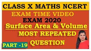 Most repeated question from surface area and volumes | Class 10 NCERT Maths Exam 2020