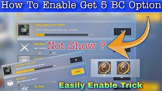 HOW TO ENABLE WATCH VIDEO OPTION IN PUBG MOBILE LITE || NOT COLLECT DAILY 5 BC PROBLEM SOLVE