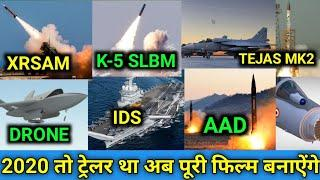 Top Defense Test Of India In 2021|BMD System,Swarm Drone Test,K-5 SLBM Missile, Latest Defense Test