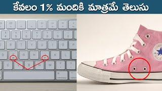 Things You Didn't Know Why they Given | Telugu Facts | TOP INTERESTING AND MIND BLOWING FACTS