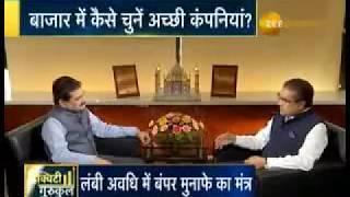 Equity Gurukul  How to start from 'Zero' in the market   #Raamdeo#Agrawal
