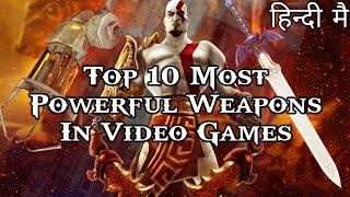 Top 10 Most Powerful Video Game Weapons In Hindi