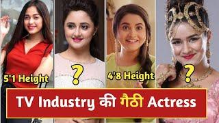 Top 10 most Shortest Actress in Tv industry - Aman ujjain | Rashmi Desai, Jannat jubair, Avneet Kaur
