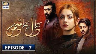 Mera Dil Mera Dushman Episode 7   17th February 2020   ARY Digital Drama [Subtitle Eng]