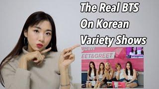 Variety Shows Writers favor Top Tier Idols?  | IDOL INSIDER