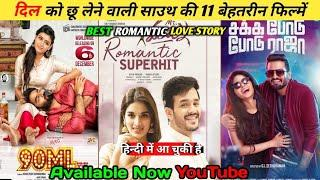 Top 10 South Love Story Movie In Hindi Dubbed | _All Time|Top South Update