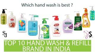 10 Best Hand wash & refills in India with price 2020 for COVID-19 | best Hand Wash for Coronavirus