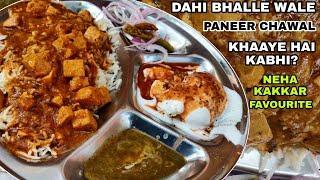 Dahi Bhalle Wale Paneer Chawal | Paneer Rice | Connaught Place Street Food | Baba Ka Dhaba CP Delhi
