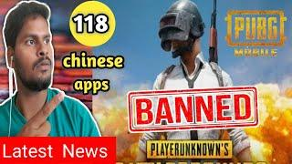 pubg banned in india latest news | pubg owner name and country | pubg mobile which country app | ban