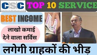 Csc top 10 services best earning