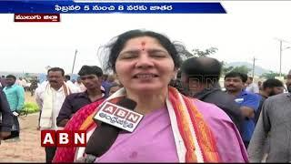 Ministers Review Medaram Jatara Works In Warangal | Ministers Satyavathi Rathod Face To Face | ABN