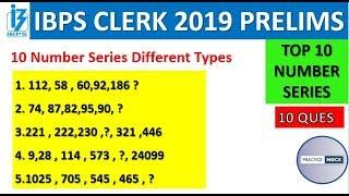 Number Series Different Types 10 QUESTION for IBPS CLERK 2019 EXAM