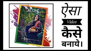 avee player mein square video kaise banaye ||How To Create square Video in avee player app