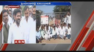 Revanth Reddy Serious Comments On CM KCR And Minister KTR Over Disha Case   ABN Telugu