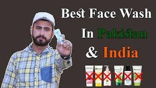 Top Best Face Wash For All Skin type In Pakistan & India | Best Face Wash For Mens & Women In Asia