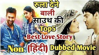 Top 5 South Indian Romantic Love Story Movie's that Will Make You Cry  Mr.Filmiwala  