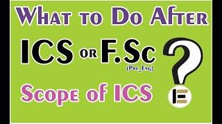 Top 5 Field For Students After #ICS (Intermediate Computer Science) or F.Sc - Tips for Career