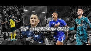 Top 10 Morrocan Goals - November 2019 |HD أفضل 10 أهداف مغربية - نونبر 2019