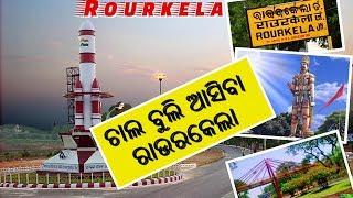 Tourist Place In Rourkela |Top 10 Tourist place | Hanuman Vatika| Vedavyas Temple | Khandadhar |