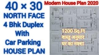 40×30 House Plan,North Face 4Bhk Duplex Vastu House Plan,40×30 Ghar Ka Naksha,40*30 House Design,Map