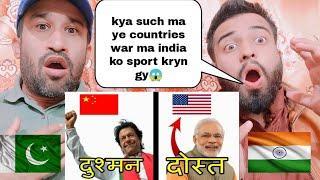 Pakistani React On|वो 10 देश से भारत के लिए युद्ध में लड़ेंगे |Top 10 Countries Which Supports India