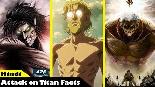 Facts about Attack on Titan in hindi | All Awesome facts