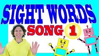 Sight Words Song 1 | Learn 10 Words | Dream English Kids