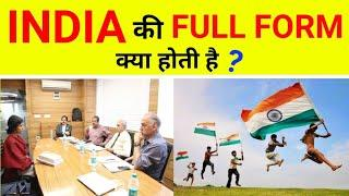 TOP 5 GK Interview Questions With Answers | Funny & Most Brilliant Interview Questions & Answers
