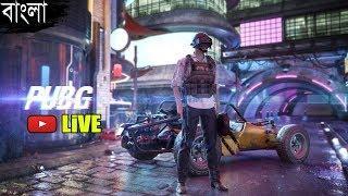 PUBG MOBILE LIVE WITH BongTube GAMING | PUBG MOBILE Stream bengali | বাংলা  গেমার | BongTube Gaming