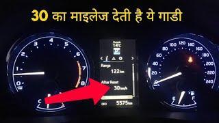 Most Fuel Efficient Car | Top 10 Car with Great Fuel Economy | BS6 Petrol  Car