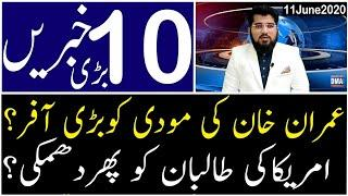 Top 10 with GNM | 11 June 2020 | Afternoon | Today's Top Latest Updates by Ghulam Nabi Madni |