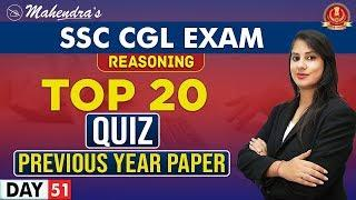 Top 20 Quiz | Previous Year Paper | Reasoning | By Ritika Mahendras | SSC CGL | 9:45 am