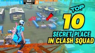 TOP 10 CLASH SQUAD SECRET PLACE FREE FIRE | FREE FIRE TIPS AND TRICKS || GARENA FREE FIRE
