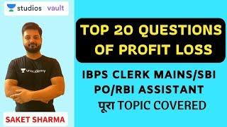 IBPS Clerk Mains/SBI PO/RBI Assistant Top 20 Questions Of Profit Loss | SBI PO 2020 | Saket Sharma