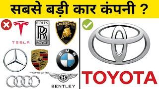 Top 10 Richest Car Company in The World | Top 10 Automobile Companies In The World 2020