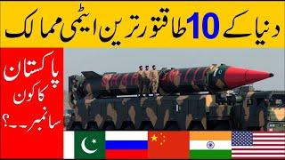 TOP 10    NUCLEAR POWER Countries In the World    Most Powerful Countries in the World    2020