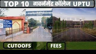 top 10 government colleges in AKTU/UPTU throuh upsee counselling 2020 |cutoffs |fee