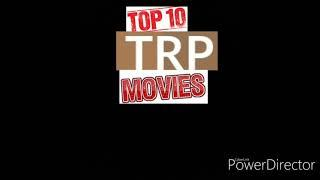 Top 10 trp movies | trp rate | family entertainment