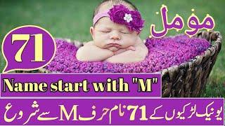 Top Trending 71 Girls Name Meaning Start With M In Urdu & Hindi 2020