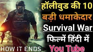 Top10 Survival Movies in Hindi    Available on YouTube