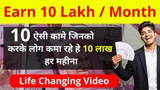Top 10 Ways To Earn 10 Lakhs Per Month || 10 Zero Investment Business Ideas For 2021
