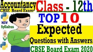 CBSE Class 12 Accountancy |  Top 10 Most Important Questions with Answers for  CBSE 2020 |Study Tech