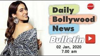 Top 10 Bollywood News   Sara Ali Khan And Kartik Breakup   Alia Bhatt   2nd January 2020   7 AM