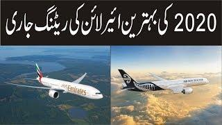 BEST AIRLINES 2020: AIRLINE RATINGS NAMES Announced AIR NEW ZEALAND TOP CARRIER