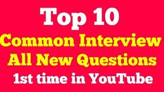Top 10 Fresher Civil engineer interview question and Answer