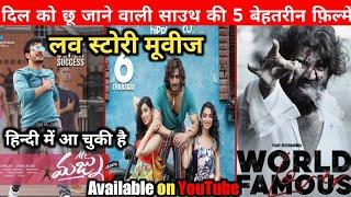 Top 10 Best South Love Story Movie in Hindi Dubbed | All Time Hits on YouTube_Part 23 | Filmibuzz