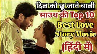 Top 10 Best South Love Story Movie in Hindi Dubbed|All Time|_ Available on YouTube