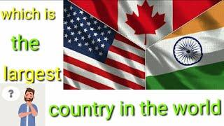 World's top 10 largest country with their capitals and currency ,दुनिया के 10 सबसे बड़े देश
