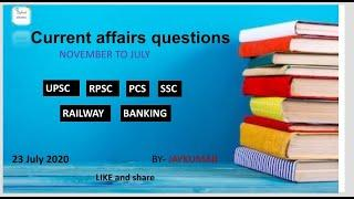 CURRENT AFFAIRS QUESTIONS PART 13 | 6 MONTH CURRENT AFFAIRS | TOP 10 QUES. | BY JAYKUMAR..